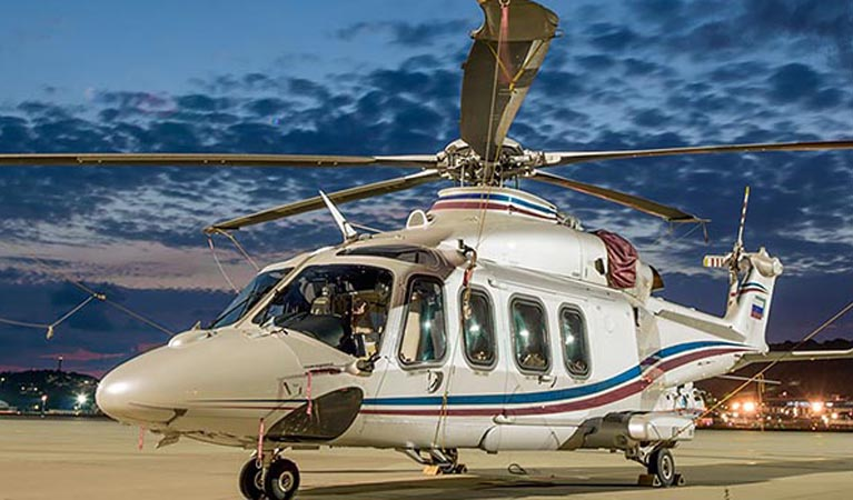Helicopter Airport Transfers